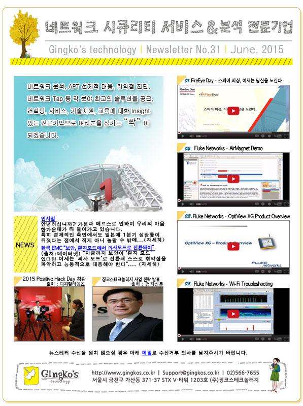 newsletter_1506.jpg